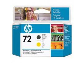 HP - Оригинална мастилница HP C9384A  (№72)