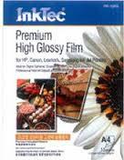 Хартия Premium Glossy Film