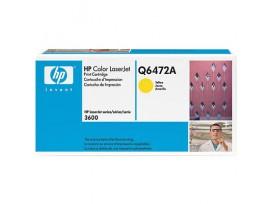 HP - Оригинална тонер касета HP Q6472A