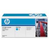 HP - Оригинална тонер касета CE271A