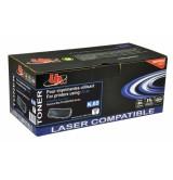 KYOCERA - съвместима тонер касета- TK65