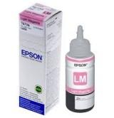 Epson - Оригинална мастилница C13T67364A