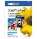 Хартия Heavy Weight Glossy Paper