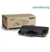 XEROX - Оригинална тонер касета Xerox 106R01414