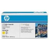HP - Оригинална тонер касета CE262A