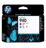 HP - Оригинална мастилница C4901A
