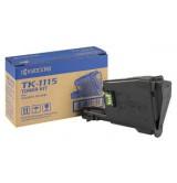 Kyocera съвместима тонер касета - ITP-TK1115