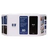 HP - Оригинална мастилница C4871A (80)