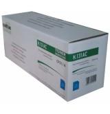 HP съвместима тонер касета CF211A, HP 131A