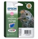 EPSON - Оригинална мастилница T07964010