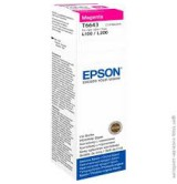 EPSON - Бутилка с оригинално мастило T6643, Magenta