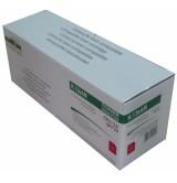 Съвместима тонер касета HP CE313A, N 126A