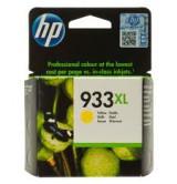 HP - Оригинална мастилница CN056AE
