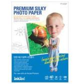 Хартия Premium Silky/сатен/Paper